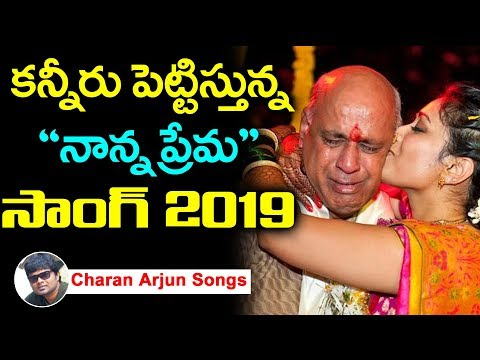 most-emotional-father-song-by-charan-arjun- -father-love- -top-telugu-tv