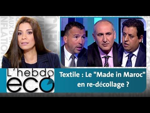 """L'hebdo eco : Textile : Le """"Made in Maroc"""" en re-décollage ?"""