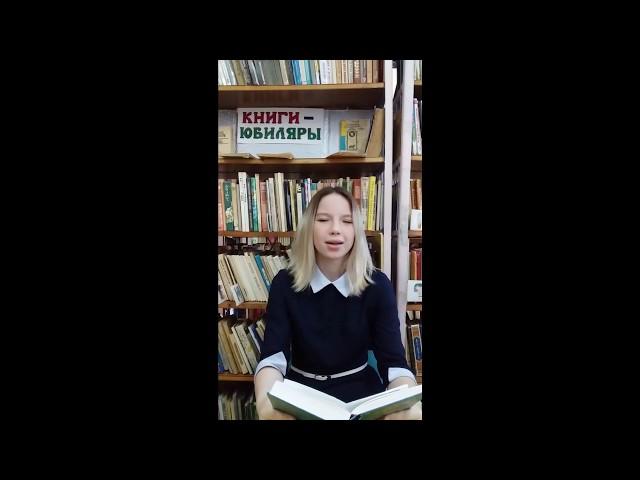 Изображение предпросмотра прочтения – СофьяШихарева читает произведение «Стихи о рыжей дворняге» Э.А.Асадова