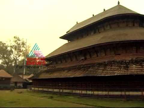"""""""Tulunadu""""-Yatra- Mar 16, Part 2"""