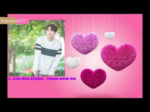 Weightlifting Fairy Kim Bok Joo OST Full Album