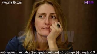 Ashxarhi Hayere / Армяне Мира - Narine Abgaryan