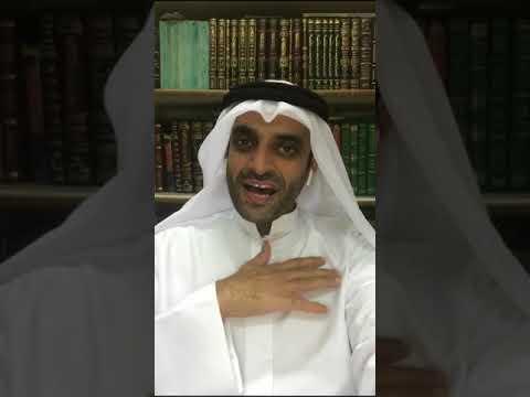 سبب اتهام الإمارات بدعم بعض الكويتيين / سناب مشعل النامي