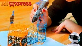 10 ОФИГЕННЫХ ПОЛЕЗНЫХ ВЕЩЕЙ С ALIEXPRESS / ЛУЧШЕЕ С АЛИЭКСПРЕСС