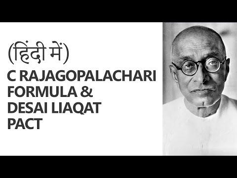 C Rajagopalachari Formula and Desai Liaqat Pact