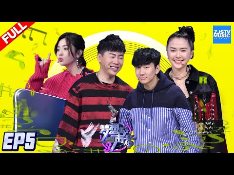 """Sound of My Dream S3""EP5 