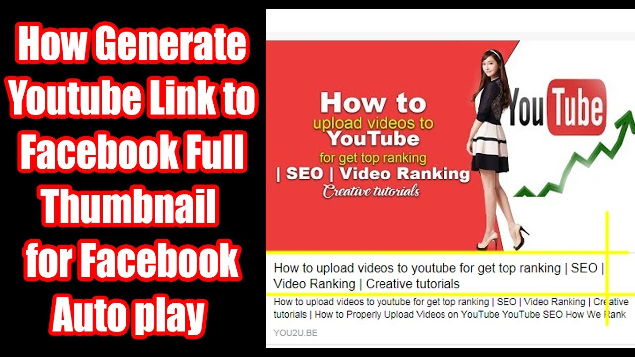 how do i upload a video from youtube to facebook