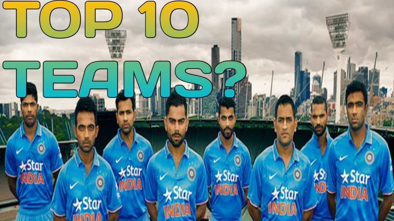 Top 10 Best Cricket Teams In World