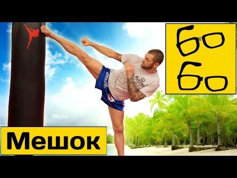 Андрей басынин видео уроки какие удары ногами существуют