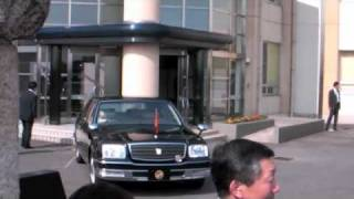 天皇陛下、岐阜の養護学校をご訪問。〜Emperor visited Gifu 2010.06.12〜