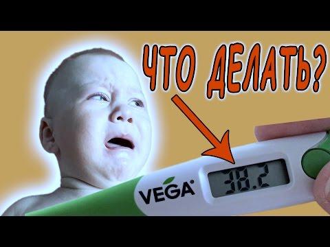 Температура 37 при беременности, что делать и чем сбить