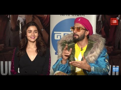 Film 'Gully Boy' Starcast Exclusive Interview | Ranveer Singh | Alia Bhatt