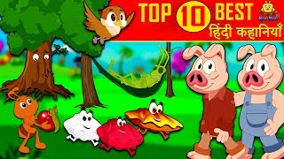 Top 10 Hindi Kahaniya for Kids | Stories for Kids | Moral Stories | Bedtime Stories | Koo Koo TV