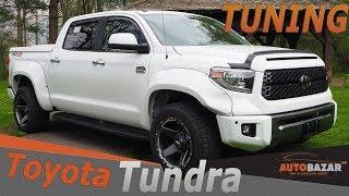 2018 Тойота Тундра тюнинг видео. Тест драйв Toyota Tundra 2018 на русском. Тюнинг Пикапов.