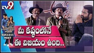 Fight Masters Ram-Laxman superb speech at Aravinda Sametha Success Meet - TV9