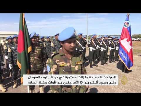 الأمم المتحدة: سنواصل عملنا بجنوب السودان  - نشر قبل 4 ساعة