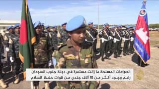 الأمم المتحدة: سنواصل عملنا بجنوب السودان
