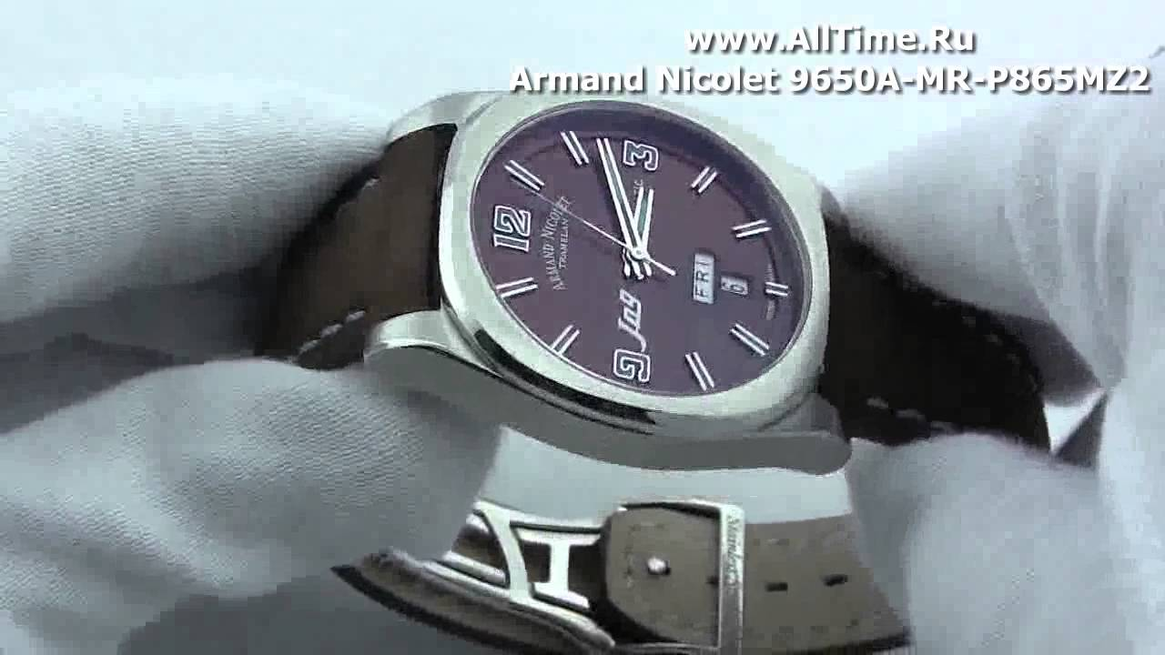 мужские швейцарские часы москва