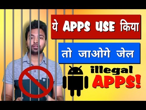 Apps Which Can Land You In Jail Top 5 Apps don't ever try to use these illegal Apps |Hindi