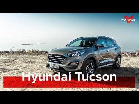 Hyundai Tucson TL FL 2019: Очень взвешенный кроссовер по цене хетчбека #YouCar #HyundaiTucson