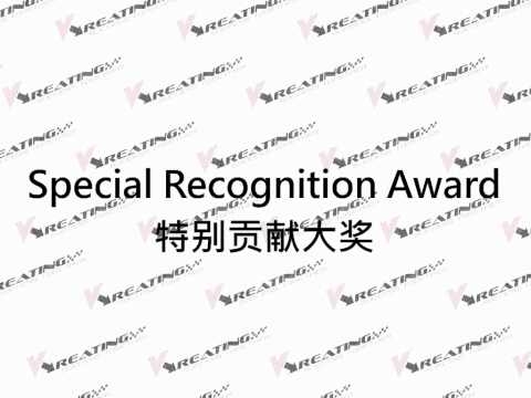 7 Special Recognition Award with background.mov