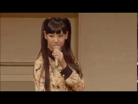 Iikubo Haruna/ BD Event 2014  / Tiki Bun ~