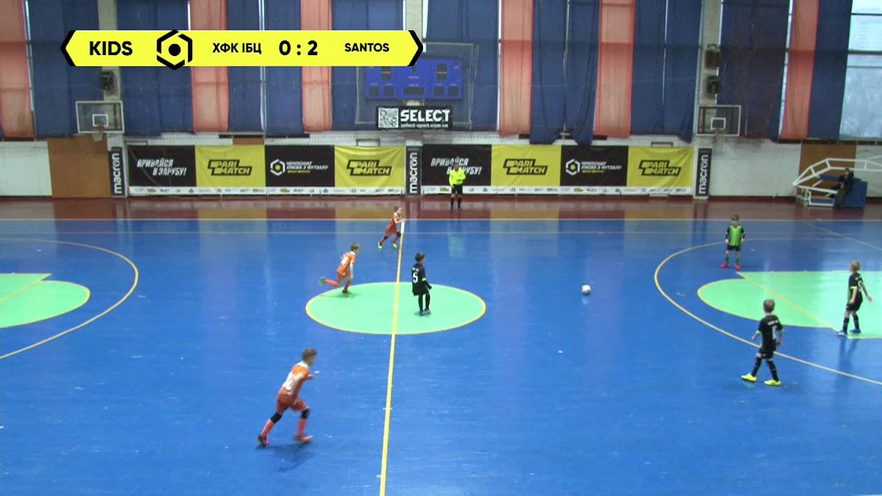 Матч повністю | ХФК ІБЦ 11' 0 : 5 Santos 11'
