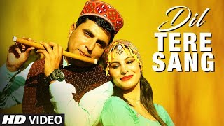 Dil Tere Sang Latest Himachali Video Song | Suresh Verma