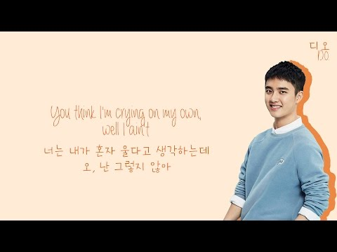 EXO (엑소) Chanyeol (찬열) & D.O. (디오) - Love Yourself Lyrics (Color-Coded Eng/Kor)