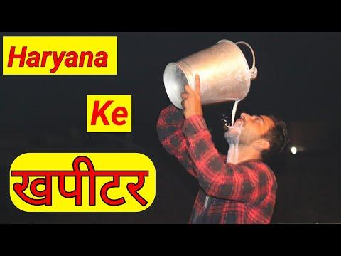 Haryana vs Delhi Boys part 4|| Comady video  # By Jugadi Balak Films thumbnail