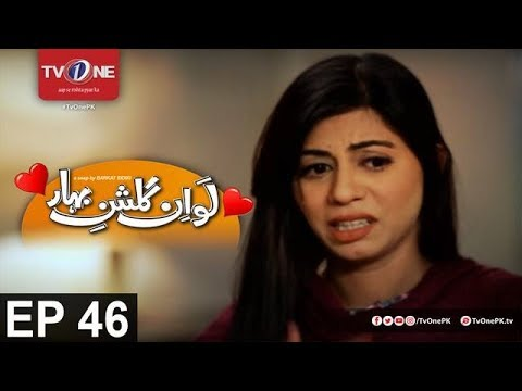 Love In Gulshan E Bihar - Episode 46 - TV One Drama - 20th September 2017
