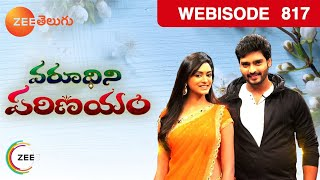 Repeat youtube video Varudhini Parinayam - Episode 817  - September 22, 2016 - Webisode