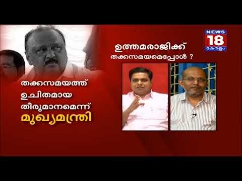 14th Nov Prime Debate(News18 Kerala)