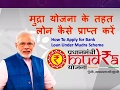 How To Apply  Mudra loan Scheme