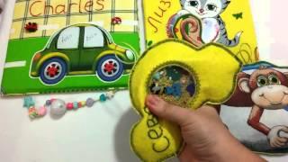 видео Именные подарки для детей