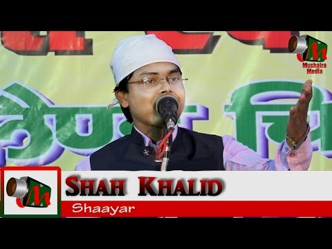 Shah Khalid NAAT, Baskhari Mushaira, GREENLAND CHILDREN ACADEMY, 15/03/2017, Mushaira Media