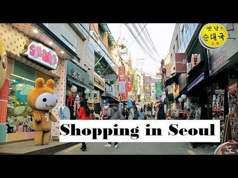 Traveling to Korea    Shopping in Seoul at Hongdae free market & Namdaemun market, Winter Trip