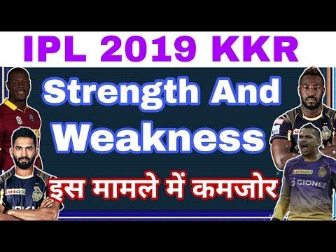 IPL 2019: KKR Strength And Weaknesses | इस मामले में है सबसे कमजोर जानिए Full Analysis