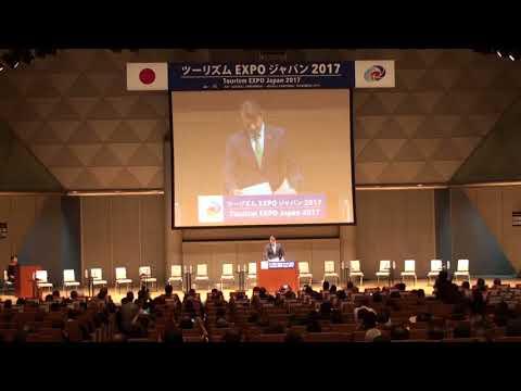 第1回 ツーリズムEXPOジャパン 観光大臣会合