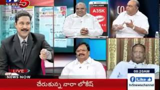 Will TRS Political Training Class Help? | Why KCR wants Educated Leaders? | Part-2 : TV5 News