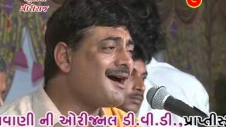 Shailesh Maharaj Dayro 2016 Naklankdham Toraniya Neja Utsav Live Programme 1
