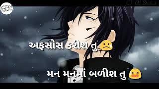Afshosh karish tu man man ma balish tu __Sad song.
