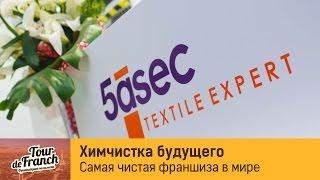 Как зарабатывают на франшизе Грузчиков-Сервис в Москве