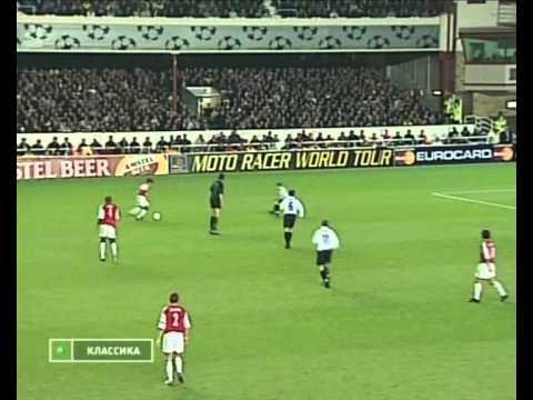 Арсенал лондон шахтёр видео 2000 г