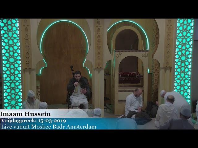 Vertaling: Koran en de realiteit van moslims 2