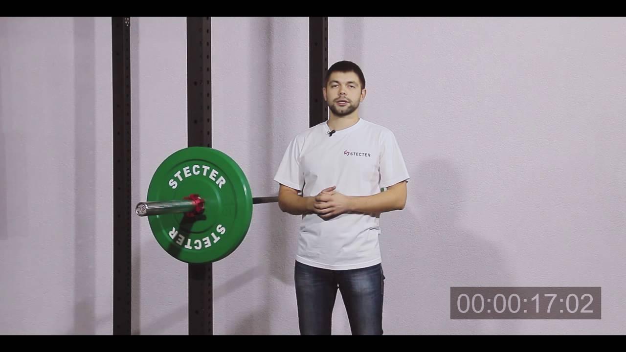 Купить штангу Киев.Одесса. Отзывы RN-Sport \ Рн спорт - YouTube