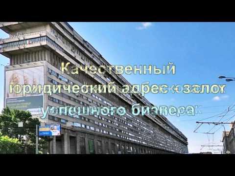 25 ИФНС г. Москва,  ул. Большая Тульская, д. 2