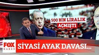 Siyasi ayak davası! 17 Şubat 2020 Fatih Portakal ile FOX Ana Haber