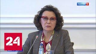 В рабочую группу по изменениям в Конституцию поступило более 100 предложений - Россия 24