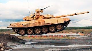 Ехай на Т-90 С
